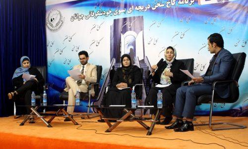 انتقاد از بیتوجهی دولت نسبت به زنان تجارتپیشه