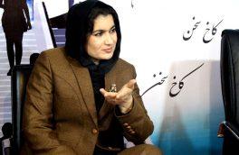 ملالی علوی: بجوییم، بیابیم و تسلیم نشویم