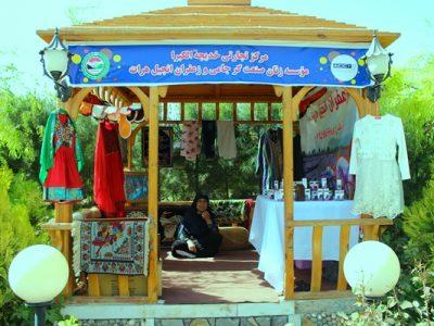 تصاویری از نمایشگاه تاجران جوان