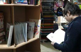 حمید: صد افغانی دارم، کتاب میخرم