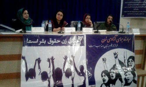 زنان و امنیت؛ عنوان گردهمایی به مناسبت هشت مارچ