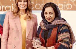 رویا سادات، برنده جایزه شجاعت  از وزارت خارجه آمریکا