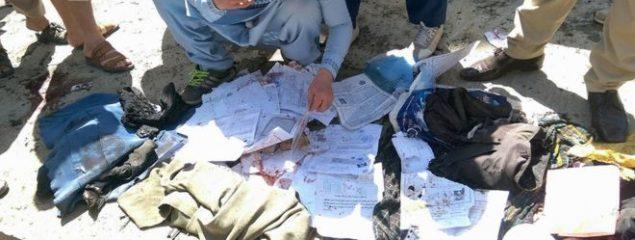 دستکم ۳۱ کشته و دهها مجروح در حمله انتحاری در غرب کابل