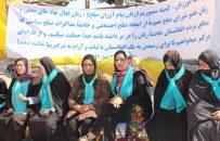 گردهمایی زنان هرات به حمایت از پروسۀ صلح