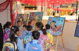 رویای کودک؛ نمایشگاهی برای کودکان