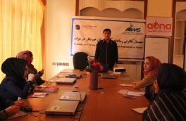 برگزاری کارگاه آموزشی نگارش رسانهای برای زنان خبرنگار