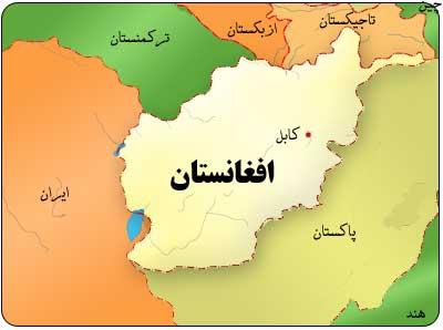 بررسی روابط سیاسی، اقتصادی و دولتداری در افغانستان