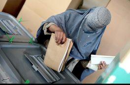 رای زنان برای زنان