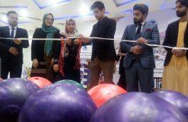 باولینگ؛ ورزشی تازه برای زنان در هرات