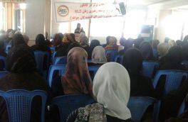 برگزاری کارگاه آموزشی برای دختران پشت کانکور