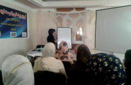 برگزاری کارگاه آموزشی درستنویسی برای شماری از دختران