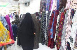 آمادگی زنان برای عید سعید فطر