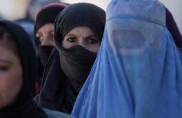 افغانستان، جغرافیایى نامناسب براى زندگى زنان