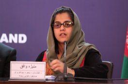 نقش زنان تجارتپیشه در انکشاف پایدار افغانستان