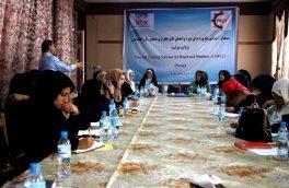برگزاری کارگاه آموزشی برای زنان تجارت پیشه در هرات
