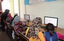 فرصتهای آموزشی برای زنان در خانه امن