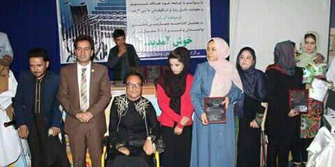 برگزاری چهارمین همایش تقدیر از توانمندان در هرات
