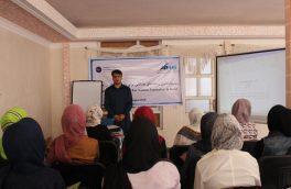 برگزاری کارگاه آموزشی قانون رسانههای همگانی برای زنان خبرنگاران
