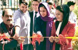 افتتاح نمایشگاه عکس اول در هرات
