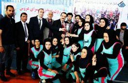 قهرمانی تیم باسکتبال بانوان  هراتی در کابل