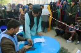 دومین روز انتخابات پارلمانی  آغاز شد