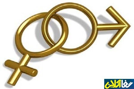 عملکرد تبعیض جنسیتی و محدودیت زنان در دستیابی به کار