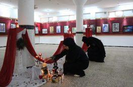 گشایش نمایشگاه نقاشی به مناسبت روز معلم در هرات