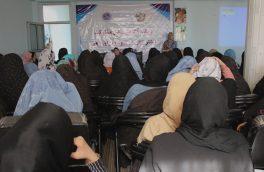 برگزاری برنامۀ مشارکت بیشتر زنان در پروسهی رایدهی