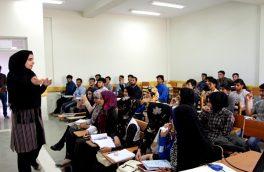 برنامههای بخش جندر دانشگاه هرات برای دانشجویان تازه وارد