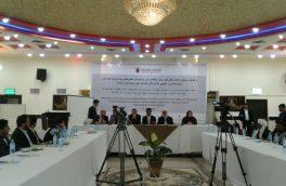 برگزاری گفتمان تطبیق قانون منع خشونت در برابر زنان