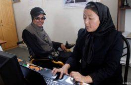 معلولیت مانع ازدواج زنان معلول در هرات