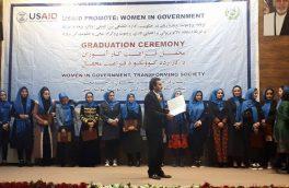 فراغت بیش از ۱۳۰ زن از برنامۀ توانمند سازی زنان