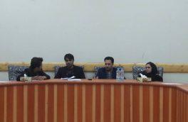 برگزاری گفتمان فضای مجازی؛ زنان و آسیبهای اجتماعی در دانشگاه هرات