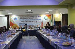 تجلیل از ۲۵ نوامبر و ثبت ۶۴۰ قضیه خشونت در اداره زنان ولایت هرات