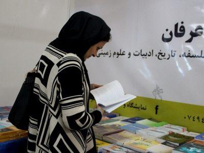 حضور پررنگ زنان در هفتمین نمایشگاه کتاب در هرات