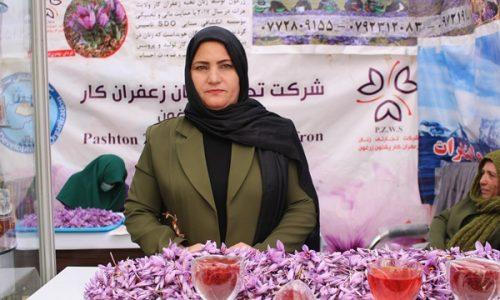 چالشهای زنان زعفران کار از زبان شفیقه عطایی
