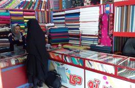 سود سرشار فروشگاهها با افزایش فروشندههای زن در هرات