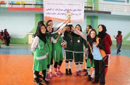 زنان ورزشکار هراتی خواهان پایان خشونت بر زنان
