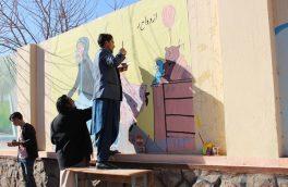 دردهای زنان بر دیوار شهر؛ دیوارنگاری به هدف کاهش خشونت علیه زنان درهرات