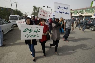 بد رفتاری و نبود امنیت نسبی در خیابان، چالش زنان افغانستانی