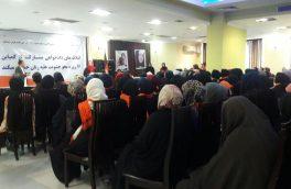 حمایت ائتلافهای دادخواهی از کمپاین ۱۶ روزه منع خشونت در هرات