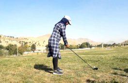 دختران تیم گلف هرات؛ نیازمند وسایل ورزشی