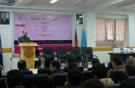 """برگزاری برنامۀ بین المللی جایزۀ نوبل دانشجویی """"هولت پرایز"""" در دانشگاه هرات"""