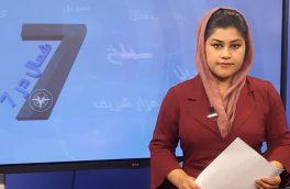 دختری که روزنامهنگاری را عشق میپندارد
