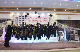 دختران دانشکدهی دامپزشکی هرات: مردم رشتهی ما را به تمسخر میگیرند
