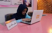 پینک تیچ؛ مرکز تکنالوژی برای بانوان در هرات