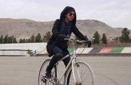 دختران دوچرخه سوار هرات؛ برای شکستن تابوها رکاب میزنند