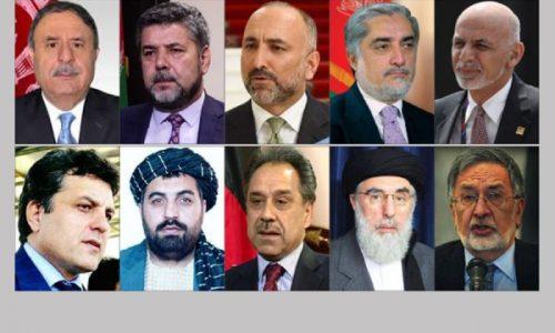 جای خالی زنان در بین نامزدان ریاست جمهوری