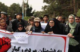 حضور کمرنگ زنان هرات در حرکتهای اعتراضی