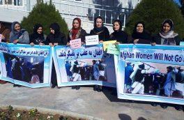 زنان هرات خواهان حفظ دستآوردهای زنان در گفتگوهای صلح